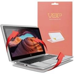 뷰에스피 HP 엘리트북 745 G5 전신 외부보호필름 각1매