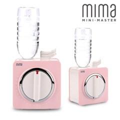 미마 사무실 보틀형 초음파 미니 가습기 MBH-W02R