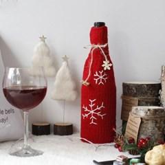 눈꽃 와인 니트 커버 1p