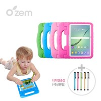 [Ozem] 갤럭시노트 10.1형 2014 에디션 어린이안전 에바폼케이스