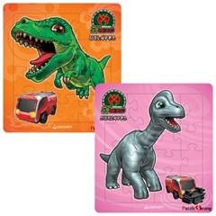 12 15조각 판퍼즐 - 공룡메카드 2 (2종)
