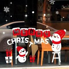 크리스마스시트지_즐거운 크리스마스 준비_(860937)