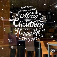 크리스마스시트지_타이포 크리스마스 02_(860933)