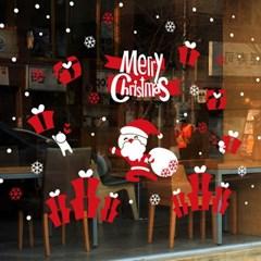 크리스마스시트지_산타와 선물꾸러미_(860931)