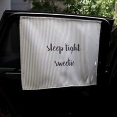 스윗슬립 차량용 햇빛가리개/다용도가리개커튼