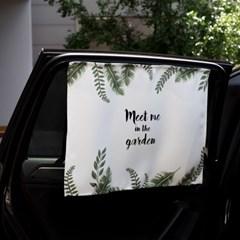 더 가든 차량용 햇빛가리개/다용도가리개커튼