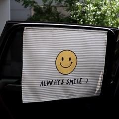 스마일 차량용 햇빛가리개/다용도가리개커튼