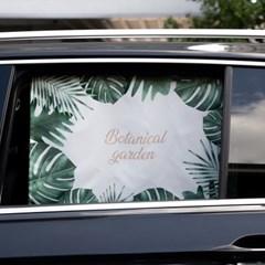 보태니컬 가든 차량용 햇빛가리개/다용도가리개커튼