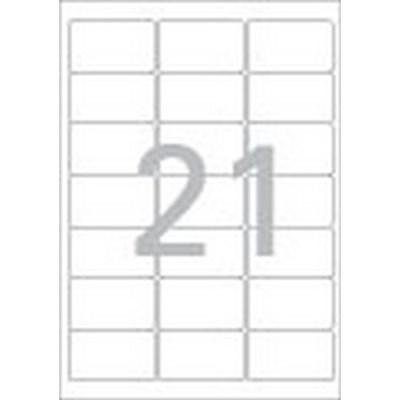 주소용 라벨(LQ-3105/20매/21칸/폼텍)_(13303923)