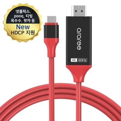 아라리 갤럭시 USB C타입 스마트폰TV연결 미러링케이블 2M