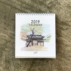 2019년 시간여행 캘린더