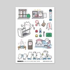 셀프컷팅스티커-016 목욕냥 C (봉지)