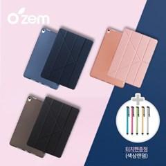 [Ozem] 아이패드 에어2 (A1566/A1567) TPU 스마트 커버 케이스