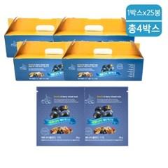 아로니아 베리믹스넛20g x 100봉 견과선물세트_(926116)
