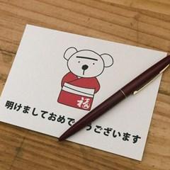 [엽서]Happy new year Japanese