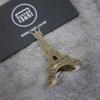 빈티지 미니에펠탑 집게