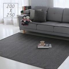 주노데코 플랫 헤링본 쟈가드 200x270cm 러그 카페트