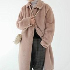 Shearing mustang coat