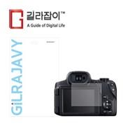 캐논 파워샷 SX70 HS 고경도 액정보호필름 2매
