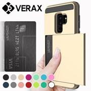 갤럭시노트9 정품 슬림 카드수납 메탈 하드케이스 (P051_(1261410)