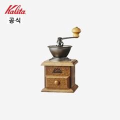 칼리타 미니밀 핸드밀 원두 커피그라인더