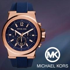MICHAEL KORS 마이클코어스 MK8295 남성시계 우레탄밴드 손목시계