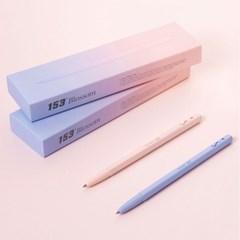 153 블라썸 (Blossom)