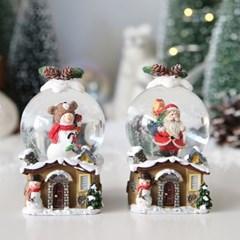 막스(MARKS)_크리스마스 장식 하우스 스노우볼 워터볼