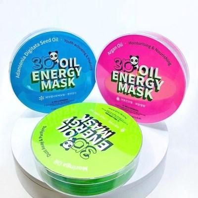 [HELLOPANDA] 3D 오일 에너지 마스크 30%할인