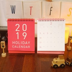 2019 Holiday Calendar