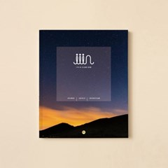 magazine iiin[인] 2018년 겨울호