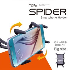 PM 스파이더스마트폰홀더(노트)
