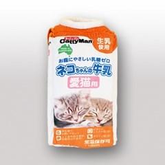 캐티맨 숨숨하우스 고양이 우유