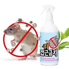 [트래블이지]친환경,인체무해 쥐 접근금지(500ml)_(2181145)