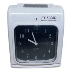출퇴근기록기(ET-5000D/COMIX)_(13717032)