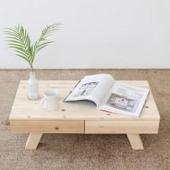 삼나무 원목 거실 미니테이블 TV다이 서랍형테이블