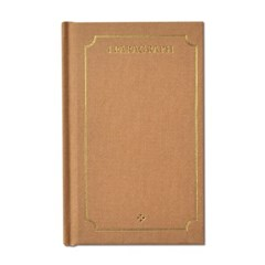 1 Paragraph Hardcover 04-Beige