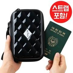 하드캐리어 파우치 엠보형 NO.1503 /여행용파우치/가방