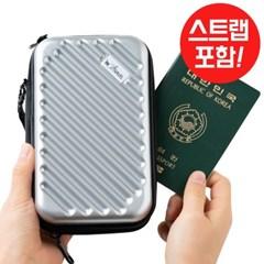 하드캐리어 파우치 사선형 NO.1504 /여행용파우치/가방