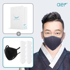 [선물포장] 오가닉 미세먼지 필터교체 마스크 1+10 세트 아에르