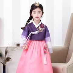 [한예빔] 라벤더예빔 HB-6041 아동한복/여아한복