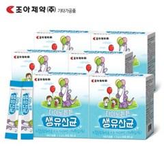 비타민마을 다이노튼튼 키즈 생유산균 6박스