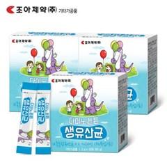 비타민마을 다이노튼튼 키즈 생유산균 3박스