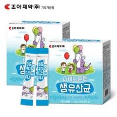 비타민마을 다이노튼튼 키즈 생유산균 2박스