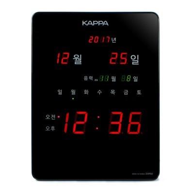 카파 D3950 블랙 고휘도 슈퍼 레드LED 디지털벽시계 국내산