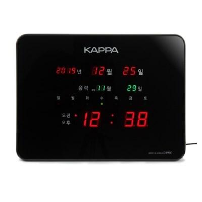 카파 D4900 블랙 고휘도 슈퍼 레드LED 디지털벽시계 국내산