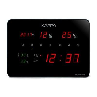 카파 D4200 블랙 고휘도 슈퍼 레드LED 디지털벽시계 국내산