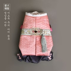 도화 누빔 쾌자 한복 (분홍)
