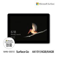 서피스 고 4415Y/4GB/64GB