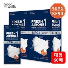 [프레쉬에어원] 황사/미세먼지 마스크 KF94 화이트 60매(대형)